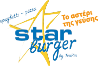StarBurger_logo