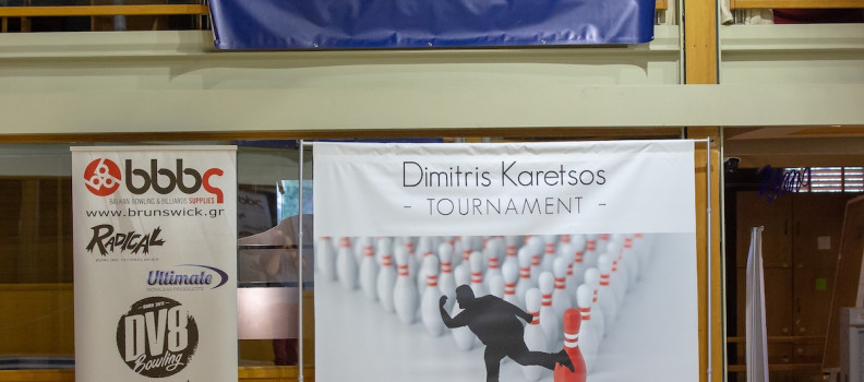 Dimitris Karetsos Tournament 2018